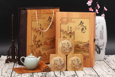 青钱柳降糖茶养生茶礼盒装
