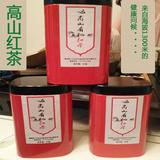 张家界ag娱乐官网高山红茶
